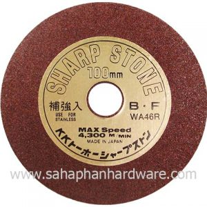 Stainless Steel-cutting wheel